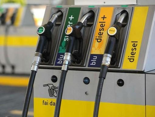Distributore di benzina